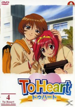 To Heart, DVD 04, Anime