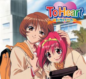 To Heart - DVD Box