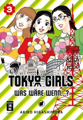 Tokyo Girls - Akiko Higashimura pdf epub