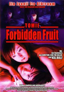 Tomie: Forbidden Fruit, Diverse Interpreten