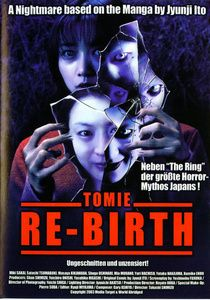 Tomie: Re-Birth, Diverse Interpreten