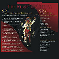 Traditional Music of China, 2 CDs - Produktdetailbild 1