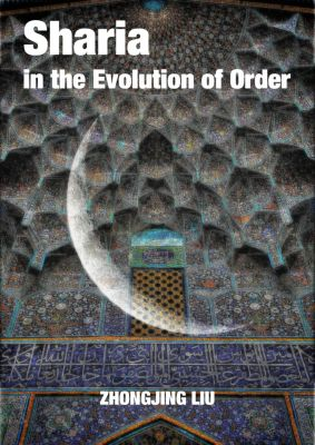 Translation: Sharia in the Evolution of Order, Zhongjing Liu