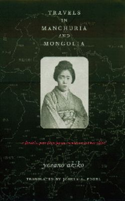 Travels in Manchuria and Mongolia, Akiko Yosano