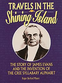 Travels In The Shining Island Ebook Jetzt Bei Weltbild Ch border=