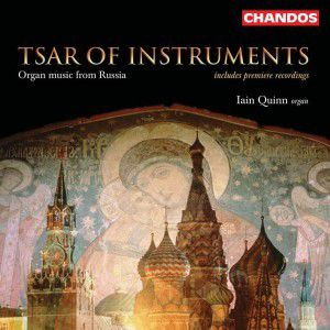 Tsar Of Instruments, Ian Quinn