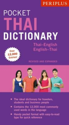 Tuttle Publishing: Periplus Pocket Thai Dictionary, Jintana Rattanakhemakorn