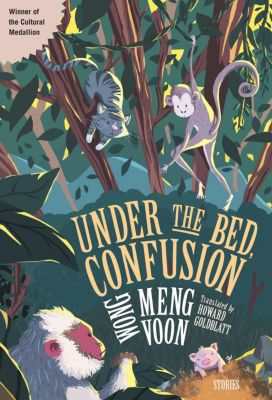 Under the Bed, Confusion, Wong Meng Voon