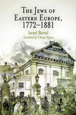 University of Pennsylvania Press: The Jews of Eastern Europe, 1772-1881, Israel Bartal