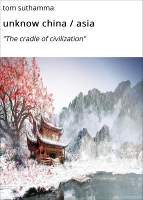 unknow china / asia, Tom Suthamma
