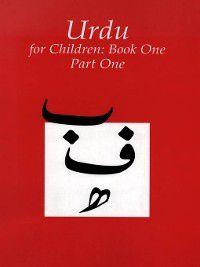 Urdu for Children, Book 1, Part 1, Sajida Alvi