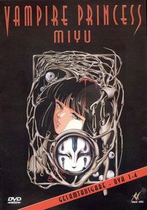 Vampire Princess Miyu - OVA 1-4