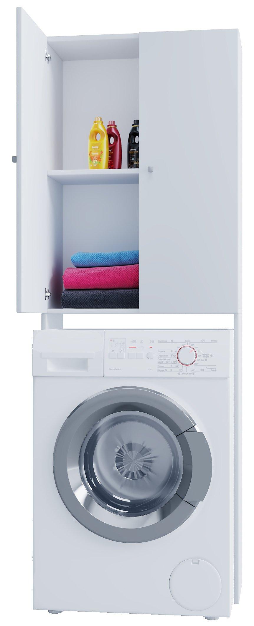 Vcm Waschmaschinenschrank Badschrank Hochschrank Badregal