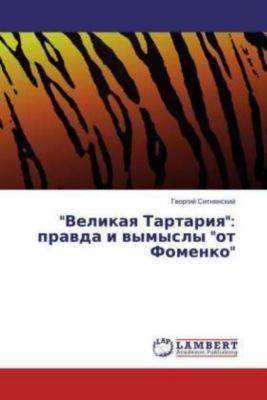 Velikaya Tartariya: pravda i vymysly ot Fomenko, Georgij Sitnyanskij