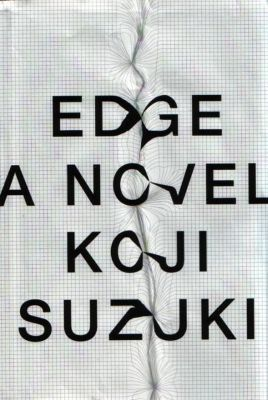 Vertical: EDGE, Koji Suzuki