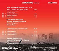 Violin & Cello Concerto - Produktdetailbild 1