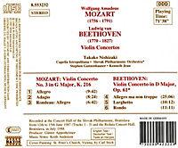 Violinkonzert 3/violinkonz. D - Produktdetailbild 1