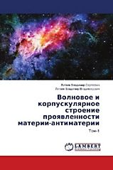 lehrbuch der nuklearelektronik drosg manfred weinzierl peter