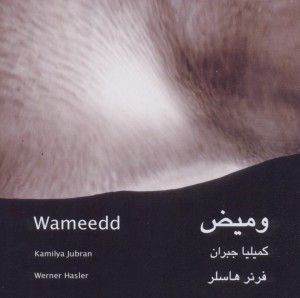 Wameedd, Kamilya Jubran