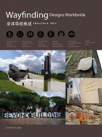 Wayfinding Designs Worldwide