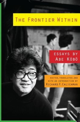 Weatherhead Books on Asia: The Frontier Within, Kōbō Abe