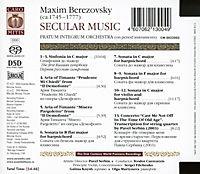 Weltliche Musik (SACD) - Produktdetailbild 1