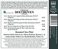 Werke Für Flöte Vol.1 - Produktdetailbild 1
