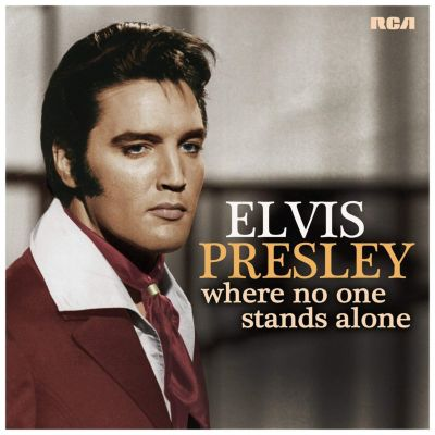 Where No One Stands Alone, Elvis Presley