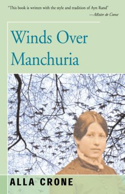 Winds Over Manchuria, Alla Crone