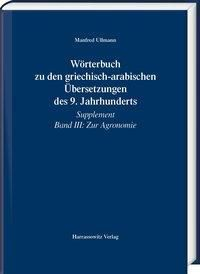 Wörterbuch zu den griechisch-arabischen Übersetzungen des 9. Jahrhunderts - Manfred Ullmann pdf epub