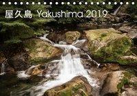 Yakushima - Japans Weltnaturerbe (Tischkalender 2019 DIN A5 quer), Steffen Lohse-Koch