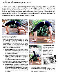 Yoga - Produktdetailbild 6