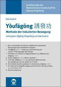 Youfagong - Methode der induzierten Bewegung - Jiao Guorui pdf epub