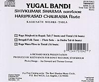Yugal Bundi/Santoor+Flöte - Produktdetailbild 1