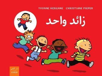 Za id Wahid, arabisch-deutsch, Yvonne Hergane