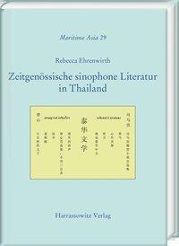 Zeitgenössische sinophone Literatur in Thailand, Rebecca Ehrenwirth